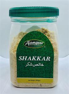Picture of Alamgeer Shakkar 550G