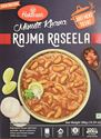 Picture of Haldiram Minute Khana Rajma Raseela 300G